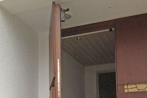 Amortisseur de fermeture de porte